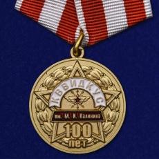 """Медаль """"100 лет КВВИДКУС им. М.И. Калинина"""" фото"""