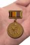 """Медаль """"100 лет медицинской службы ВКС"""""""