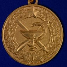 """Медаль """"100 лет медицинской службы ВКС"""" фото"""