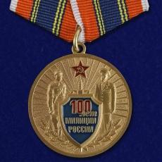 """Медаль """"100 лет милиции России"""" фото"""