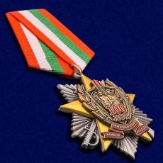 """Медаль """"100 лет Пограничным войскам"""" фото"""