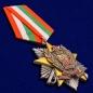 Медаль 100 лет Погранвойскам России 1918-2018 г.г. фотография