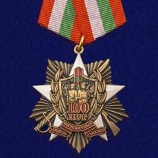 Медаль 100 лет Пограничным войскам фото