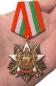 Медаль к 100-летию Пограничных войск России фото