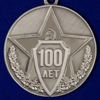 """Медаль """"100 лет Полиции России"""""""