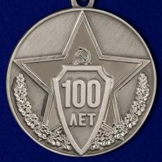 """Медаль """"100 лет Полиции России"""" фото"""