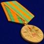 Медаль в честь 100-летия Погранвойск фотография