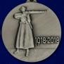 """Медаль """"100 лет Рабоче-Крестьянской Красной Армии"""""""