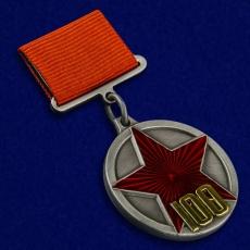 """Медаль """"100 лет Рабоче-Крестьянской Красной Армии"""" фото"""