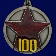 "Медаль ""100 лет РККА"" фото"