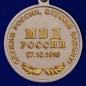 """Медаль """"100 лет Штабным подразделениям МВД России"""" фото"""