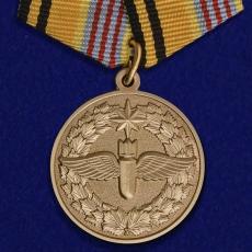 """Медаль """"100 лет Штурманской службе"""" Военно-воздушных сил фото"""