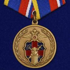 """Медаль """"100 лет Службе тыла МВД России"""" фото"""