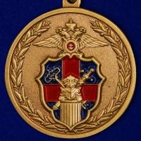 """Медаль """"100 лет Службе тыла МВД России"""""""