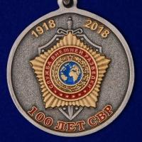 """Медаль """"100 лет Службе внешней разведки России"""""""
