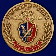 """Медаль """"100 лет Уголовному розыску МВД России"""" фото"""