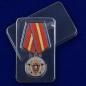 """Медаль """"100 лет Уголовный розыск. МУР"""" фото"""