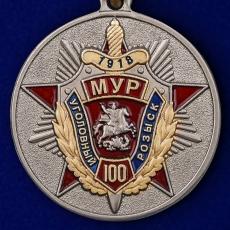 """Медаль """"100 лет Московскому Уголовному розыску"""" фото"""