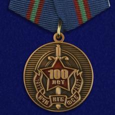 """Медаль """"100 лет ВЧК-ФСБ"""" фото"""