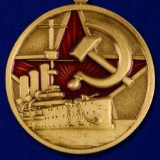 """Медаль """"100 лет Великой Октябрьской Революции"""" фото"""