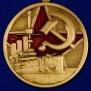 """Медаль """"100 лет Великой Октябрьской Революции"""""""