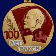 """Медаль """"100 лет ВЛКСМ"""" фото"""