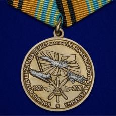 """Медаль """"100 лет Военно-воздушной академии им. Н.Е. Жуковского и Ю.А. Гагарина"""" фото"""