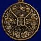 """Медаль """"100 лет Военно-воздушных силам"""""""