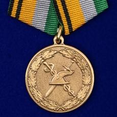 """Медаль """"100 лет Военной торговле"""" фото"""