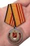 """Медаль """"100 лет Военным комиссариатам МО РФ"""""""