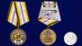 """Медаль """"100 лет Войскам Радиационной, химической и биологической защиты"""""""