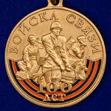 """Медаль """"100 лет Войскам связи"""" фото"""