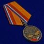 """Медаль """"100 лет Вооружённым силам России"""" Министерство обороны РФ"""