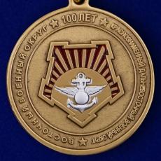 """Медаль """"100 лет Восточному военному округу"""" фото"""