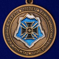 """Медаль """"100 лет Южному военному округу"""" (Северо-Кавказскому военному округу) фото"""