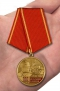 """Медаль """"100-летие Октябрьской Революции"""""""