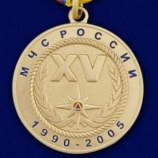 """Медаль """"15 лет МЧС России"""" фото"""
