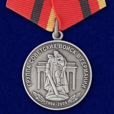 """Медаль """"15 лет вывода группы войск из Германии"""" фото"""