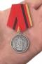 """Медаль """"15 лет вывода группы войск из Германии"""""""