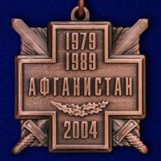 """Медаль """"15 лет вывода войск из Афганистана"""" фото"""