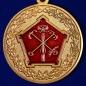"""Медаль """"150 лет Западному военному округу"""" МО РФ"""