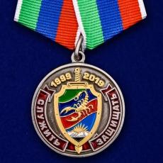 "Медаль ""20 лет ОМОН Скорпион"" фото"