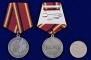 """Медаль """"20 лет вывода Советских войск из Германии"""""""