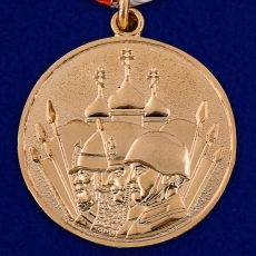 Медаль «23 февраля» фото