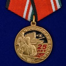 """Медаль """"25 лет. Чеченская война""""  фото"""