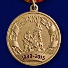 "Медаль ""25 лет МЧС"" фото"