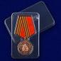 """Медаль """"25 лет вывода ГСВГ"""" фотография"""