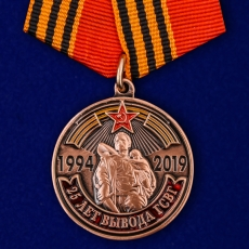 """Медаль """"25 лет вывода ГСВГ"""" фото"""