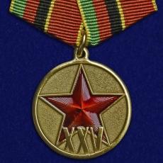 Медаль «25 лет вывода войск из Афганистана» фото