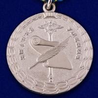 Медаль 3 степени «За заслуги в управленческой деятельности» МВД РФ